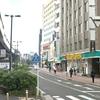 関内駅 喫煙所