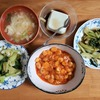 冷凍むきえびを使ってエビチリの夕食。