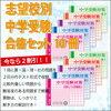 恵泉女学園中学校、10/14(土)開催の学校説明会は、明日9/15(金)~予約受付開始!