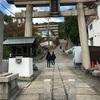 神戸諏訪神社とビーナスブリッジに行ってきました。
