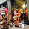 【シャーマニズム】台湾のシャーマン(童乩・タンキー)と私:第七章