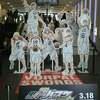 「劇場版 黒子 のバスケ LAST GAME」を見る