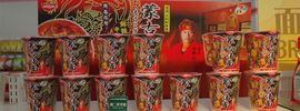 中本が中国進出!中国版蒙古タンメンカップ麺を実食。【中国生活】