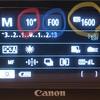 星景写真撮影の「絞り」「シャッタースピード」「ISO感度」の3つの基本設定。星空撮影。