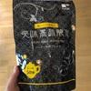 【夏にぴったり!】爽味 黒烏龍茶 ポット用 ティーバッグ 50個入【家で手軽に!脂っこい食事と一緒に!】