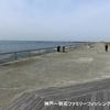 【釣り場】林崎漁港