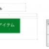 InDesignで抜き出したテキストをFMPに流す