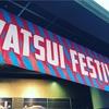 YATSUI FESTIVAL 2018