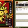 金トラの贈物:6090:戦国ixaイベントカード