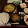もつ煮(豆腐入り)定食 日吉丸
