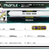 SOUND VOLTEX Ⅲ GRAVITY WARSまとめ