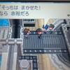 今さらポケモンブラック2プレイ日記(プラズマフリゲート編part1)