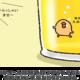 イラスト徹底解説!お酒で出来る大人ニキビ完全予防法マニュアル