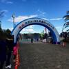 第33回サザン・セト大島ロードレース大会
