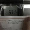 30代男がダイエットに挑戦!  第82日目(2017年06月17日) 60kg台の壁