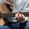 【祝!】初めてギターの演奏動画をアップしました!『群青と茜色』矢後憲太