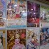 サブカル!三宮センタープラザというアニメオタクの聖地【神戸市中央区】