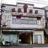 味楽百貨店 豊島区南長崎