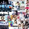 12月13日はフジテレビ「2017 FNS歌謡祭」(第2夜)