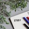 プラスアルファの勉強が受験勉強なんだよ