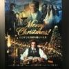 『Merry Christmas!~ロンドンに奇跡を起こした男~』@東京国際映画祭10/31