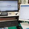職場のデスクに改革を #3「iPadは机に置かず、空中に浮かせるべし」