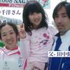 東京2020オリンピック☆618 陸上