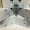 架空キラキラ女子日記『セレブなウィークエンド!〜大東京カレンダー 綾菜、51歳』