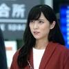 【キャスト】『黄昏流星群』美咲(娘)役の石川 恋さん
