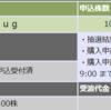 i-plug(4177)、100株ゲット