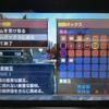 【MHX】1クエ3分半で重鎧玉が3つ!重鎧玉と狂走エキスを最速効率で入手する方法!【MHXXも】