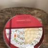 【イギリスデザート】STRAWBERRY TRIFLE ストロベリートライフル