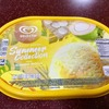 フィリピンのマンゴー&ココナッツ&モチの夏限定アイス発見!