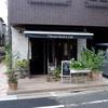 葛西「7Rooms Hotel&Cafe(セブンルームス ホテル&カフェ)」