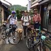 四国松山観光