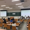 第40回全国学校図書館研究大会(神戸大会)で研究発表を行いました。