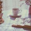 【本好き必見!】世界中のおしゃれ・ユニーク読書グッズを厳選して10つ紹介