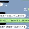 【日記】大阪⇒広島引っ越し珍道中!!