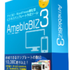 アメブロテンプレート「アメブロビズ3~集客の為のアメブロビジネステンプレート Ameblo Biz3~」検証・レビュー