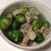芽キャベツと鶏もも肉のクリーム煮|糖質制限レシピ