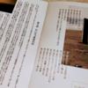 【PR】黄金頭さんの薄い本が出ます - 申し込み方法