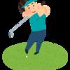 新しくスポーツを始める人にゴルフをオススメする理由3つ!!
