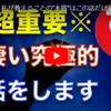 100回聞きシリーズ 5タイトル目制覇