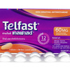 アレグラ フェキソフェナジン塩酸塩(Telfast)60mg