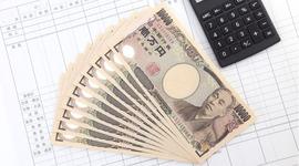 【ファイナンス】投資の元手をつくるための貯蓄方法とおすすめの金融商品