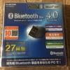 デスクトップPCにBluetooth USBアダプターをインストールしてBluetooth対応にした。ワイヤレスイヤホンも使える