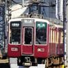 阪急、今日は何系?①334…20201129