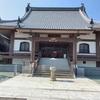 新四国曼荼羅 33番 清楽寺