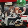TVアニメ『ガールズ&パンツァー』舞台探訪(聖地巡礼)@大洗編(エリア01〜08)