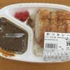 酒&業務スーパーの398円のカツカレーが安くて美味い。スーパーの惣菜カレーのレベルを超えている。